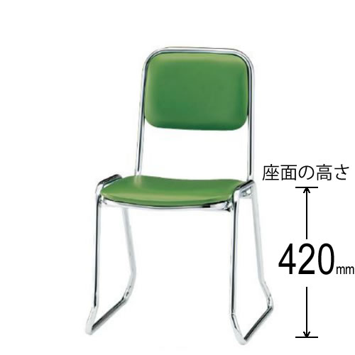FSC-420-SET
