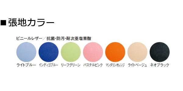 ��İػ� 4�ӥ��å� �ߡ��ƥ������� �����å������� �ӥˡ���쥶��ĥ�� TOKIO FSC���顼����