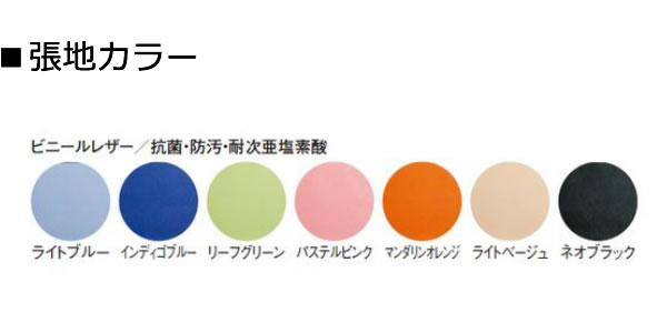 TOKIO ミーティングチェア 椅子 会議用チェア ビニールレザー張り FSXカラー見本