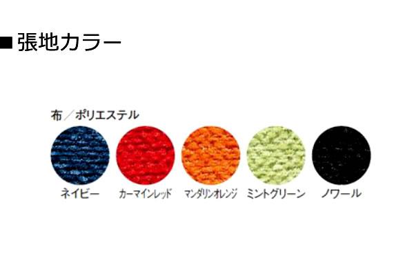 TOKIO ミーティングチェア 椅子 会議チェア 布張り FSZ カラー見本