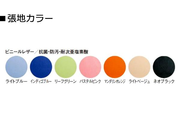 TOKIO ミーティングチェア 椅子 会議チェア ビニールレザー張り FSZ カラー見本
