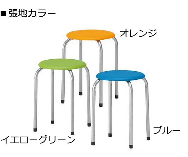 TOKIO 丸椅子 スツール 6脚セット ビニールレザー張り M-22カラー見本