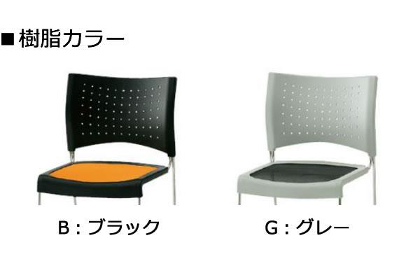 TOKIO スタッキングチェア ミーティングチェア NFS樹脂カラー見本