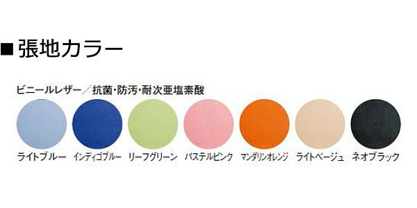 TOKIO スタッキングチェア ミーティングチェア ビニールレザー張り NFSカラー見本