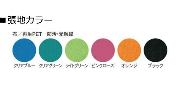 TOKIO スタッキングチェア ミーティングチェア 布張り NSCカラー見本