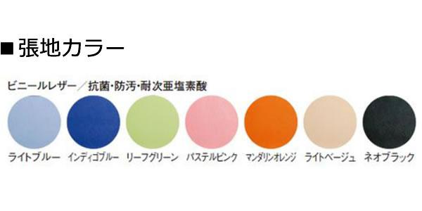 TOKIO スタッキングチェア ミーティングチェア ビニールレザー張り NSCカラー見本