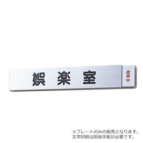 L06FEE-A01
