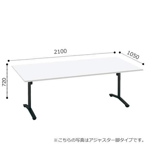 MT-V211-C
