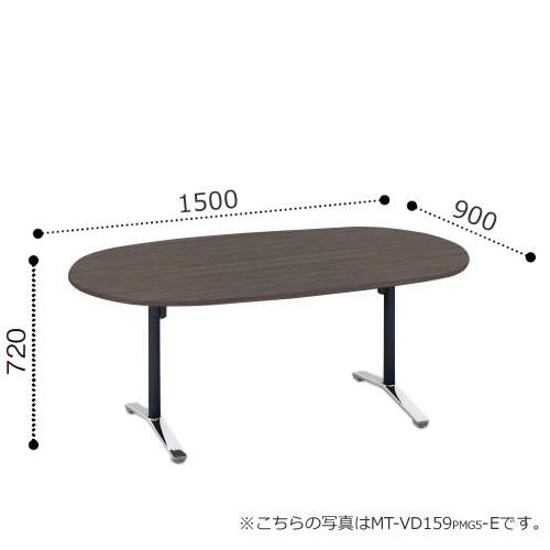 MT-VD159P-C