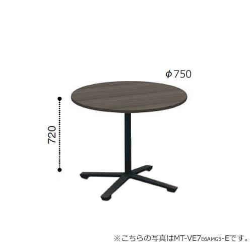 MT-VE7-C