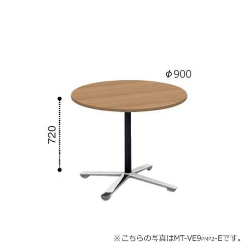 MT-VE9P-C
