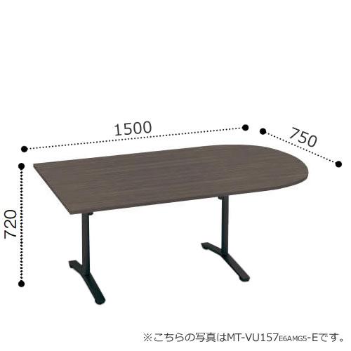 MT-VU157B-E