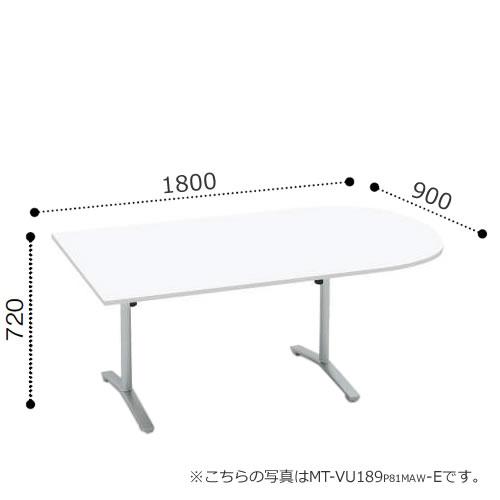 MT-VU189B-E