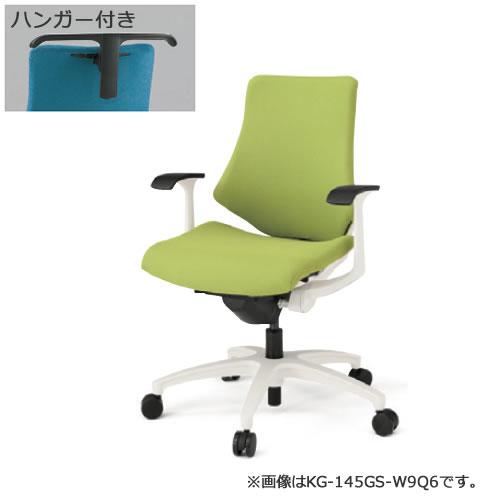 KG-145GSH-W9