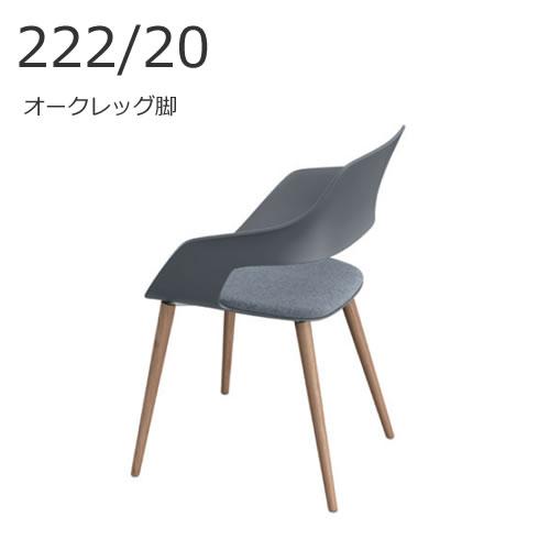XWH-22220