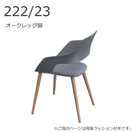 XWH-22222