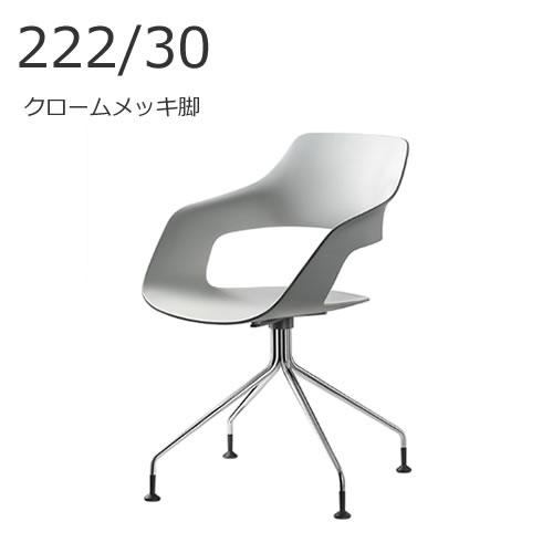 XWH-22230
