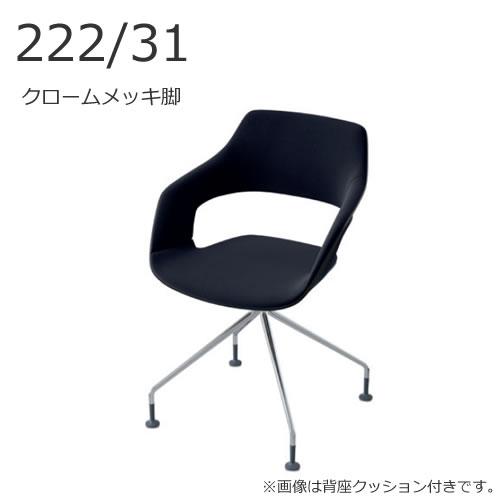 XWH-22231