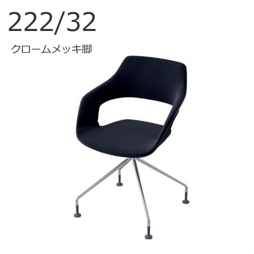 XWH-22232
