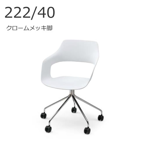 XWH-22240
