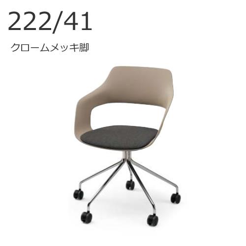XWH-22241