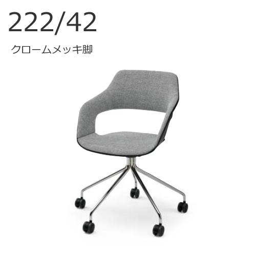XWH-22242