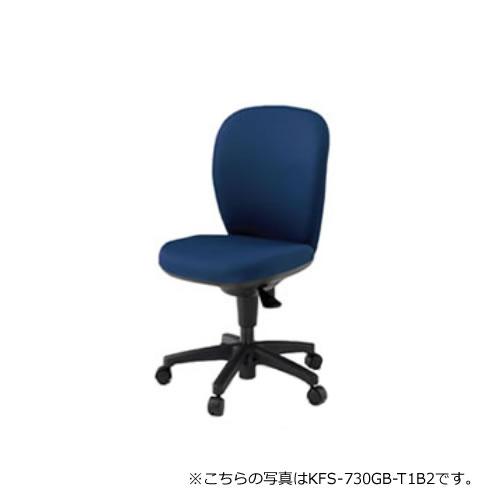 KFS-730GE