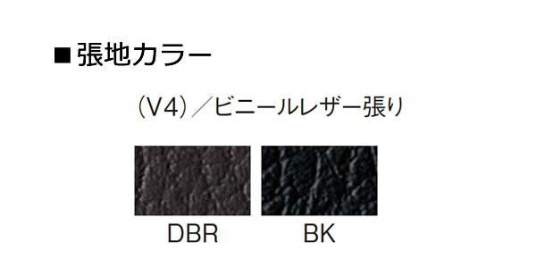 応接 シエル アームチェア ビニールレザー張り アイコRE-2151 カラー