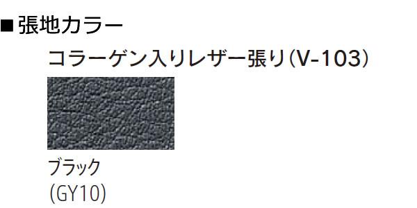 内田洋行 EX-200シリーズ チェア レザー張りカラー
