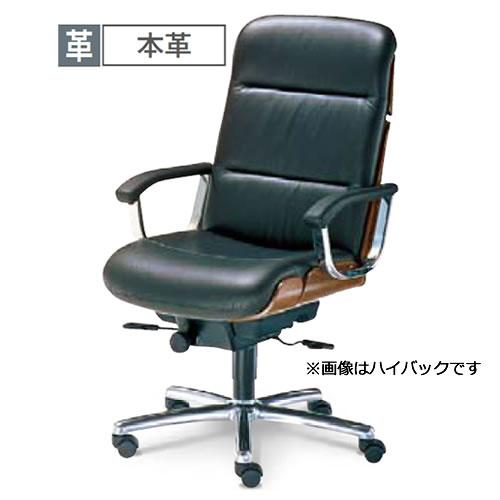 内田洋行 EX-600 チェア ローバック肘付背ウォルナット色タイプ