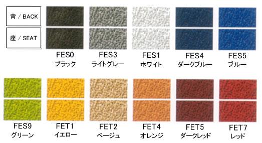 ゼファー アジャストアーム付 フレームカラー:ブラック クッションタイプの色見本