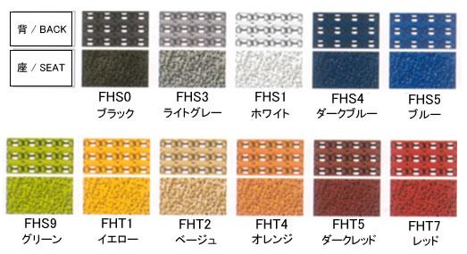 ゼファー アジャストアーム付 フレームカラー:ブラック メッシュタイプの色見本