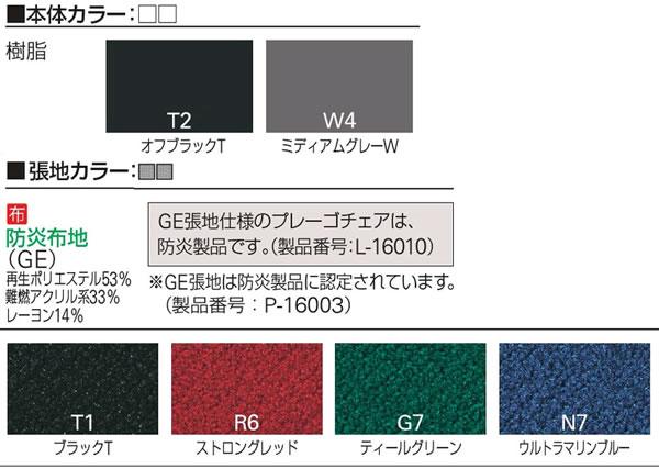 kz-483gecolor.jpg