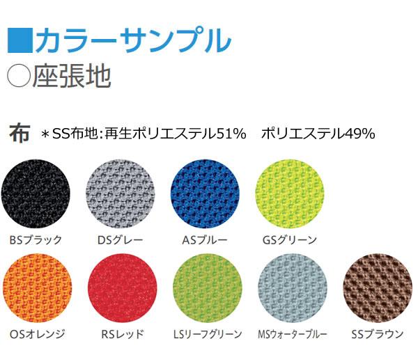 多目的 ソフトスツール 作業用チェア カラー