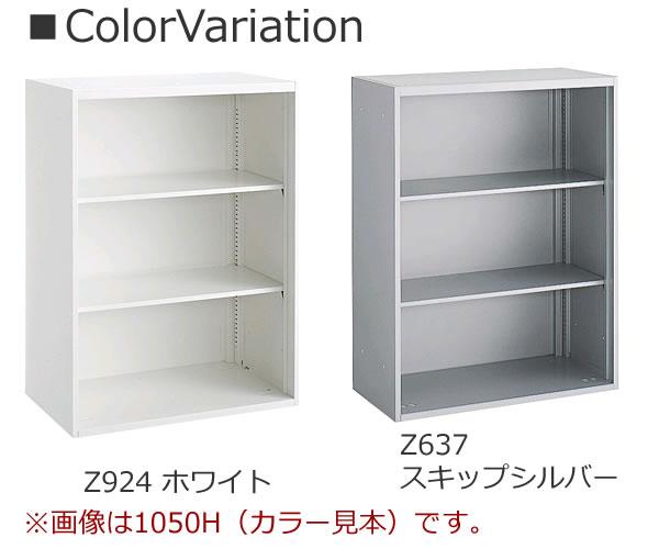 オカムラ ビラージュ VS収納シリーズ カラー