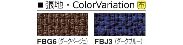 オカムラ CE エグゼクティブチェア 社長椅子 役員椅子 カラー
