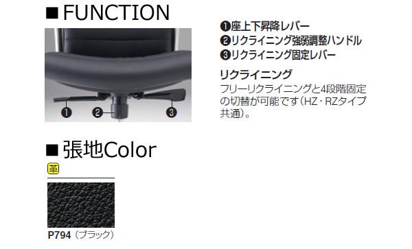 オカムラ CE エグゼクティブチェア 社長椅子 役員椅子