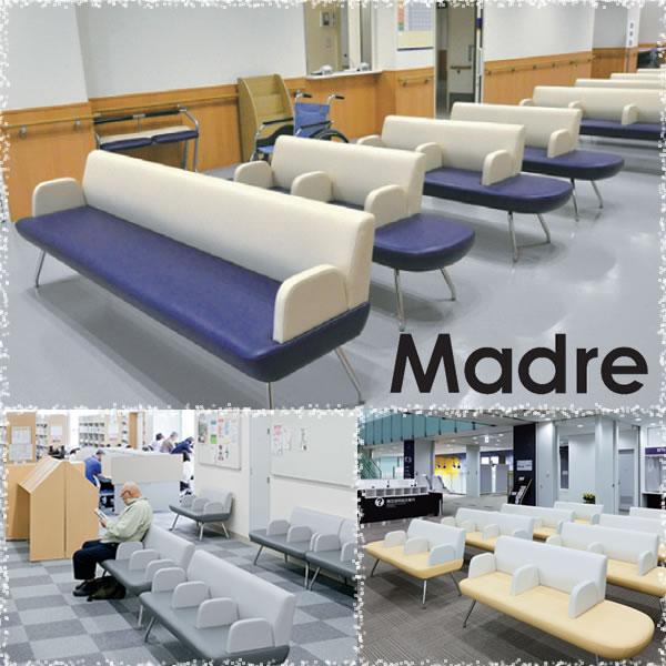 ロビーチェア 病院 長椅子 いす イス マドレ コクヨ