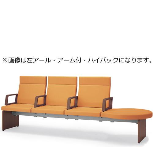 ロビーチェア 病院 長椅子 いす イス 4人掛け アーム付き 成型合板タイプ アールタイプ ハイバック レザー張り パドレ コクヨ
