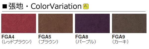 オカムラ L433J エグゼクティブチェア カラー