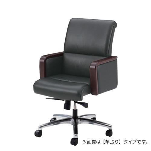オカムラ L435S エグゼクティブチェア 社長椅子 役員椅子 肘木