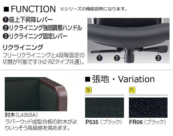 オカムラ L435S エグゼクティブチェア