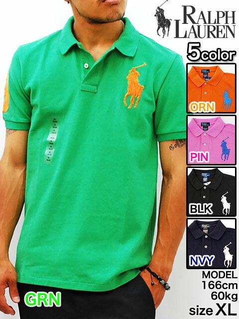 where to shop ralph lauren employee website cheap mens ralph lauren polo  shirts 68dd6c8813de