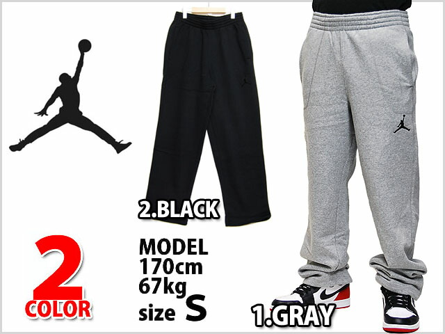 JORDAN BRAND CLASSIC FIT SWEAT PANTS BLACK GRAY ジョーダン ブランド スウェット パンツ ブラック  グレー メンズ 黒