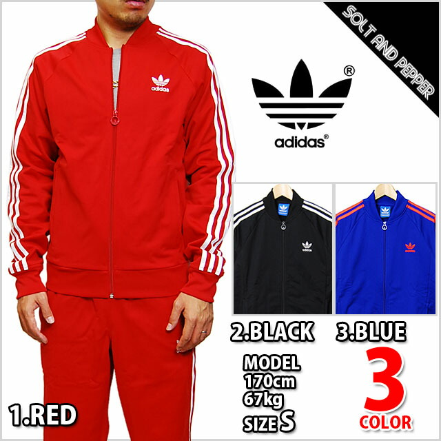 adidas superstar track top black red