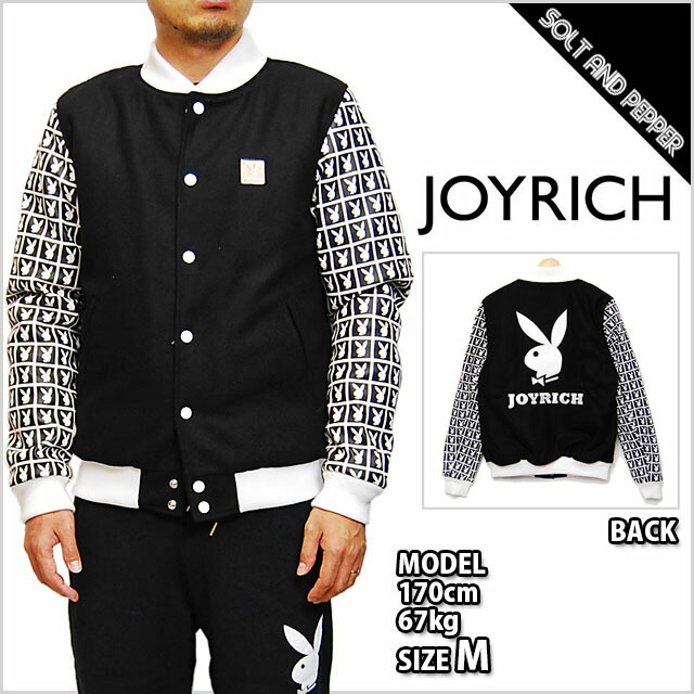 kitchen cabinets nyc 楽天市場 joyrich ジョイリッチ panel varsity jacket white 20880