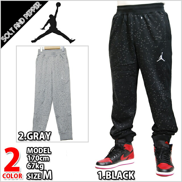 3ea2486991bfef JORDAN BRAND FLIGHT FUTURE REMIX PANT 619387 BLACK GRAY Jordan brand sweat  pants Jersey black grey mens men women black ash HIPHOP hip hop air NIKE  Nike ...