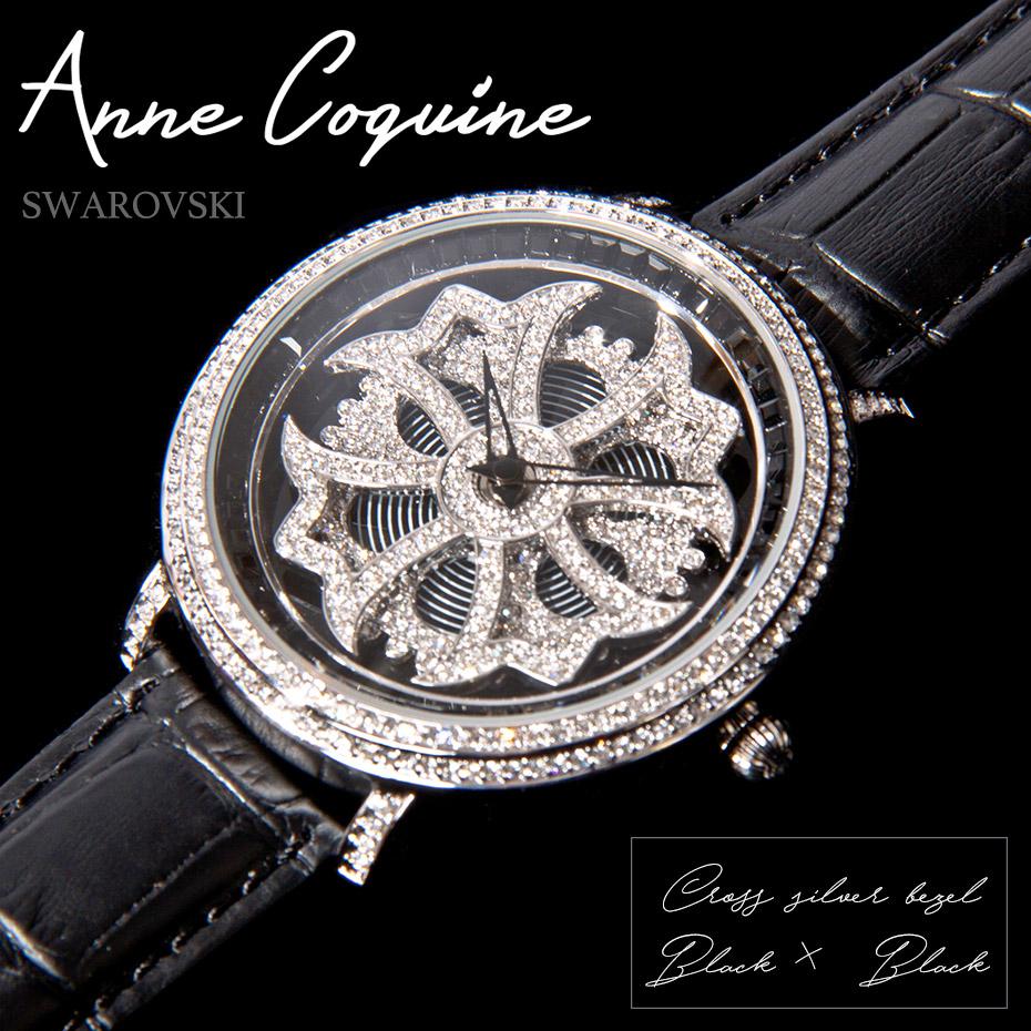 【AnneCoquine】グルグル時計★クロスデザインとサークルデザインが2段交互に回るデザイン-1101-0101-メイン画像