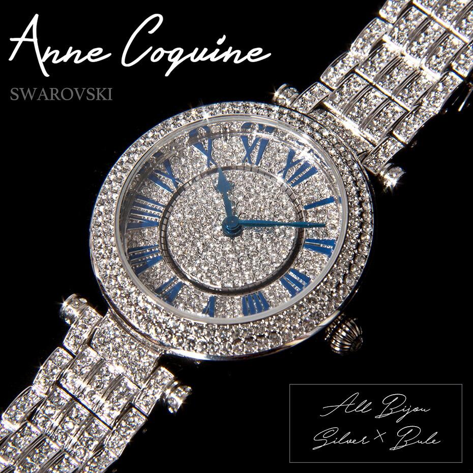 a【AnneCoquine】グルグル時計★クロスデザインとサークルデザインが2段交互に回るデザイン-1101-0101-メイン画像
