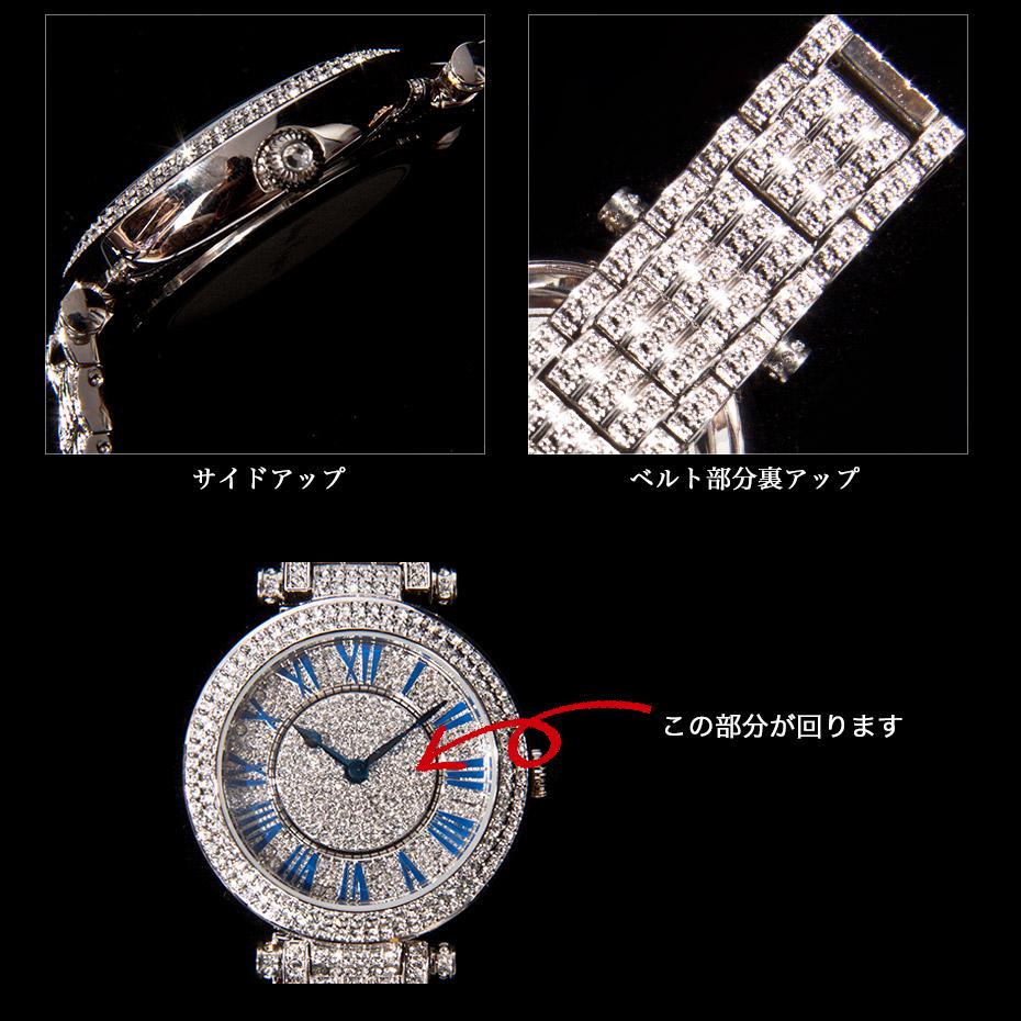 【AnneCoquine】文字盤、フェイスにスワロフスキーをふんだんにちりばめ、ベルトはこだわりの細工できらめく加工。 細部にまでこだわった1本。オフにもビジネスにも最適な時計